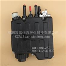 康明斯尿素泵 5303018尿素泵康明斯适用东风欧曼康明斯系列发动机/柴油电喷配件