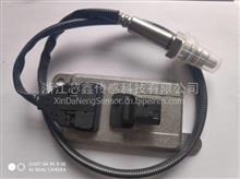 BENZ 全新自主研发氮氧传感器  A0101539328/001  厂家直销 /5WK9 6642B