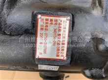 江淮客车杭汽底盘动力转向器方向机/3401TR-010/3401010-64