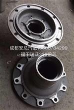 北汽福田瑞沃230前芯后轮毂厂家直销/各种车型底盘件厂家批发价格