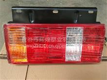 适用于福田时代轻卡系列原厂后尾灯总成/19931713335-1