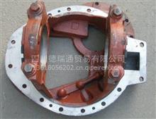 福田欧曼后桥主减速器壳总成HFF2402020CK9GFTZG/HFF2402020CK9GFTZG