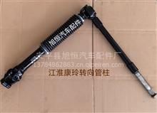 厂家直销江淮康玲转向管柱3404000D302/3404000D302