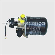 组合式空气干燥器总成/3543Z24-010