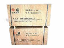 东风康明斯6CT单节温器缸体/C3939313