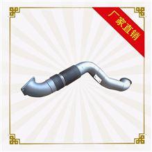 东风天龙旗舰消声器前进气管总成C1203010-H0100/C1203010-H0100