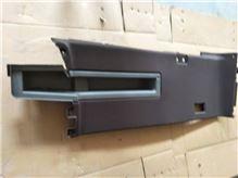 东风天龙左顶盖内饰板总成-带杂物盒C5702038-C6101/C5702038-C6101