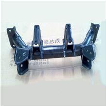 前悬置横梁 焊接总成/前悬置横梁 焊接总成