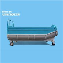 8500010-B76勾臂敞口式环卫厢(车厢可卸式垃圾车专用)/8500010-B76