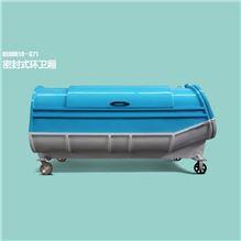 8500310-G71-A密闭式环卫厢 (车厢可卸式垃圾车专用)/8500310-G71-A