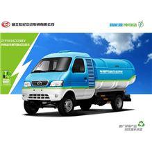 2018款 纯电动车厢可拆卸式垃圾车  环卫车 ZYP5034ZXXBEV/ZYP5034ZXXBEV