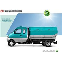 车厢可拆卸式国V垃圾车 环卫车 ZYP5032ZXX5/ZYP5032ZXX5