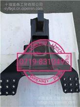 东风分体式悬架 2904010-TF980/2904010-TF980
