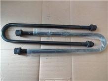 东风天龙大力神钢板U型螺栓2904131-K50L0/2904131-K50L0