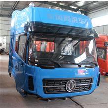 原厂驾驶室总成厂价直销东风新款天龙驾驶室东风蓝总成欢迎选购/18272422899