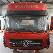 原厂驾驶室厂家直销东风天龙驾驶室总成价格从优欢迎选购/18272422899