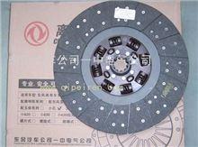 斯太尔(抗烧王)离合器从动盘 1601Z-130-K/1601Z-130-K