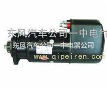 玉柴6M-起动机东风汽车公司一中电气 QD2808/玉柴6M-起动机东风汽车公司一中电气 QD2808