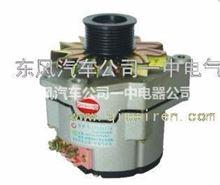 发电机潍柴(多槽)-JFZ2517A/发电机潍柴(多槽)-JFZ2517A