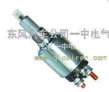 潍柴斯太尔(11齿)-电磁开关QDJ2815-600/潍柴斯太尔(11齿)-电磁开关QDJ2815-600