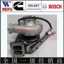 潍柴 WD615发动机 HX50W 霍尔赛特增压器 3776470 / VG1560118229/3776470