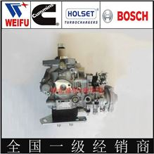 现货供应东风康明斯 VE型 BOSCH 博世燃油泵 3977353 / 0460424378/A3977353