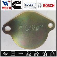 现货供应DCEC东风康明斯6BT5.9飞轮壳盖板 3925234/C3925234