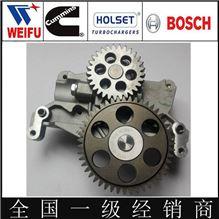 现货供应东风雷诺机油泵 1011LN-010 /1011LN-032/DCI11