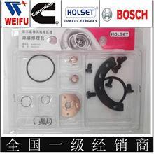 现货供应HX35/HX40 HOLSET霍尔赛特增压器修理包 WH80099/HOLSET WH80099