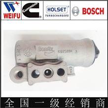 现货供应东风康明斯6CT空压机卸荷压力调节器卸荷阀 181461/C181461