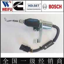 现货供应广西康明斯QSL9.3燃油泵断油电磁阀 5304951/G5304951