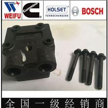 福田康明斯ISG发动机燃油泵修理包 5406057 / 4326759 / 4326761/5406057F