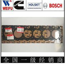 现货供应东风康明斯ISBE发动机汽缸垫 2830704/C2830704