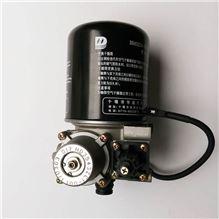 东风天龙大力神特商空气干燥器总成原装华迪干燥筒空气处理单元3543ZC1-001/3543ZC1-001