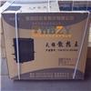东风贝洱铝散热器总成1301010-KC400/1301010-KC400