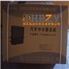 东风贝洱中冷器总成1118ZD2A-001/1118ZD2A-001