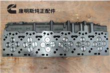 东风康明斯ISLE汽缸盖总成5347976/东风康明斯ISLE汽缸盖总成5347976