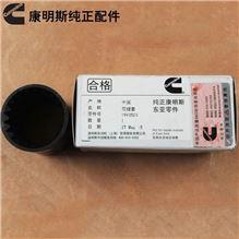 东风康明斯气泵花键套 199358-M11