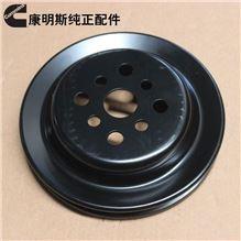 康明斯官方授权附件驱动皮带轮-X5310191/5310191
