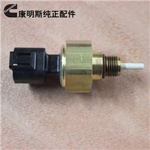 东风康明斯M11压力温度传感器(原厂)C4921477/C4921477
