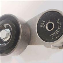 发电机皮带轮 雷诺957皮带涨紧轮/D5010412957