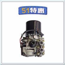 (集成式)超龙干燥器总成3543010-KCJ01 3543920-FF49110/3543010-KCJ01 3543920-FF49110