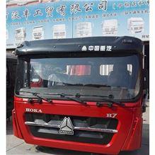 陕汽重卡豪卡H7驾驶室总成中国红/陕汽重卡豪卡H7