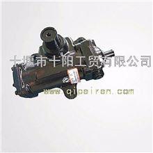 东风天龙 大力神 天锦 145 153各种型号方向机、传动轴 3401B06-010/3401B06-010