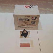 康明斯压力传感器带密封修包5476693/5476693