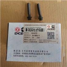 康明斯连杆螺栓-3944679/3944679