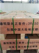 天龙ISLE曲轴3965010/C3965010