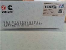 康明斯ISLe排气歧管(短)C3937477/C3937477