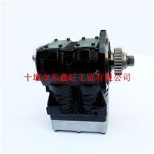 东风雷诺空气压缩机带齿环工艺组件D5600222002/D5600222002