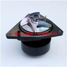 水泵总成(1307L-010)/1307L-010